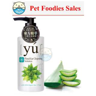 [Pet Foodies] YU FLORAL EAR CLEANSING SOLUTION (175ML)