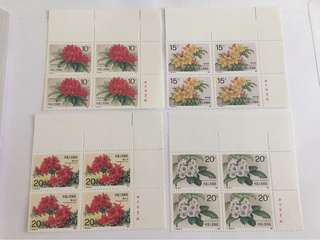Prc china T162 Flowers in blk of 4 mnh