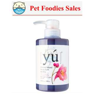 [Pet Foodies] YU COLOUR ENHANCE FORMULA (400ML)