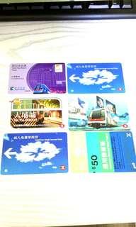 MTR Airport Express 港鐵 機場快綫紀念車票一套