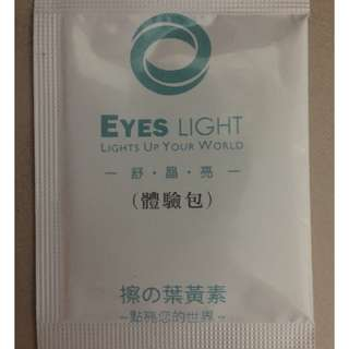 Eyes light light up your world eye cream