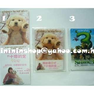 全新包郵 史力加3SHREK非賣品八達通卡套咭片套非賣品薑餅人我和尋回犬的十個約定