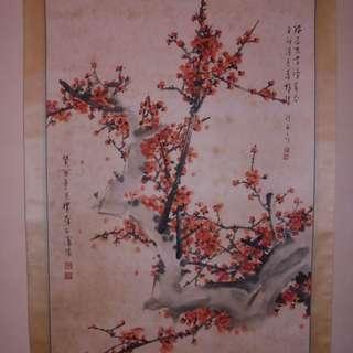 著名工筆花鳥畫家 朱樸存 紅梅 掛軸 設色紙本
