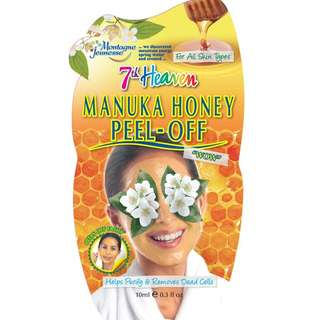 (New) 11 Pieces - Peel Off Mask: Manuka Honey by 7th Heaven