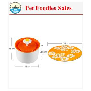[Pet Foodies] Pet Water Fountain
