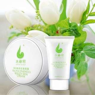 WOWO beauty skin cream 15g+15ml