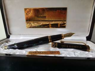 Rare HERO 1997 18K fountain pen memory  Hong Kong Return to Motherland Fountain  pen S/No 0281 limited issue