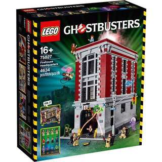 Lego Ghostbusters HQ (75827)