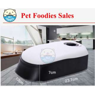 [Pet Foodies] TIMER AUTO FEEDER