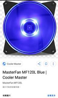 Coolermaster MasterFan 120L