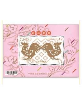 雞年 新年郵票