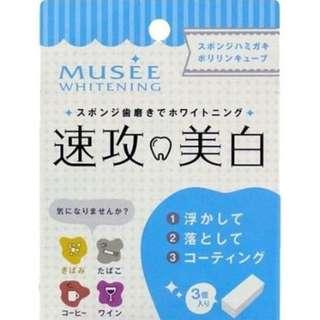 Japan Musee Whitening Eraser Tooth Sponge Kit (Rated as top selling item in Japan Cosme shop)