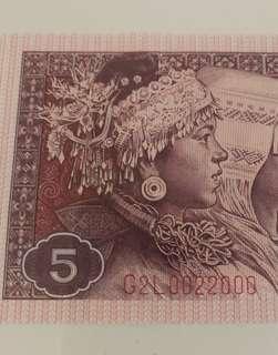 第四套人民幣08版五角 [100連張]         內有:G2L0022000