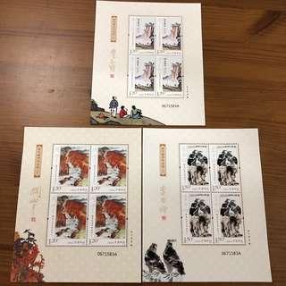 2018年中國當代藝術作品(二)郵票小版張