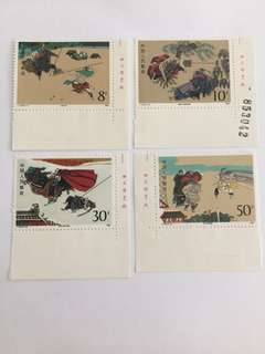 Prc china T123 Outlaw of the Marsh imprint name mnh