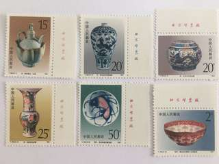 Prc china T166 chinaware imprint name mnh