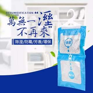 品味生活!可掛式大容量強效集水香氛除濕包-3入(預購無現貨)