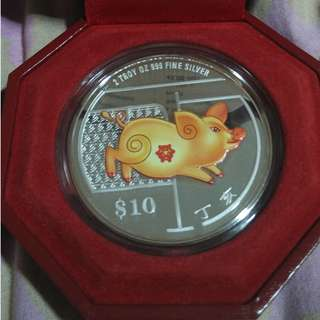 2007 Singapore Mint Year of the Boar Coloured Silver Proof Coin