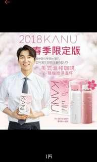 🚚 韓國 KANU MAXIM 春天櫻花限定版 美式溫和咖啡 (隨機贈保溫杯) 孔劉