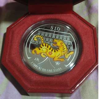 2010 Year of the Tiger Coloured Silver Proof Coin