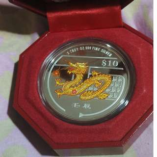 2012 Year of the Dragon Coloured Silver Proof Coin