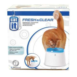 CATIT 2L Fresh and Clear Water Fountain