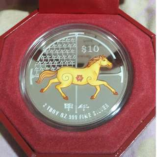 2014 Year of the Horse Coloured Silver Proof Coin