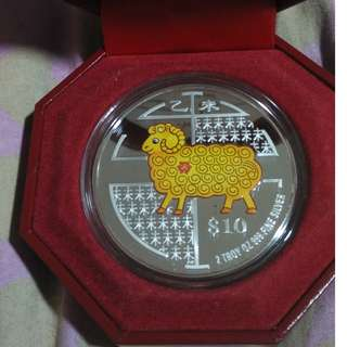 2015 Year of the Goat Coloured Silver Proof Coin. Selling below issue price!