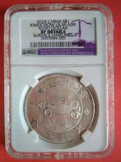 China Silver Dollar Coin Yr 1899 (sharing Only)