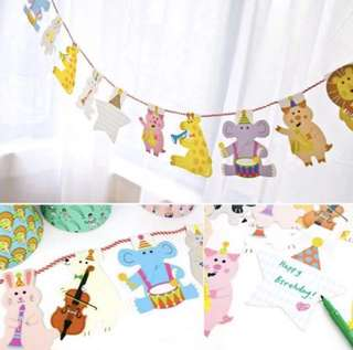Music Animals Party Banner