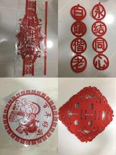 喜喜 xi stickers for Chinese wedding