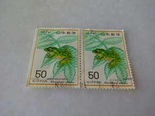 Japan Stamp 2V Used