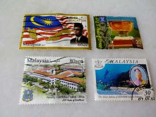 Malaysia Stamps 4V Used