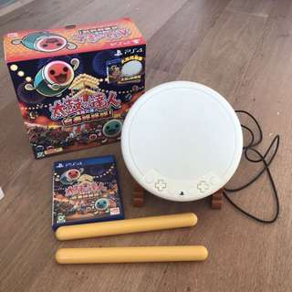 PS4 Taiko Drum Master