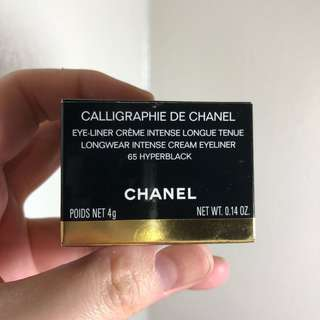 AUTHENTIC Chanel Gel Eyeliner