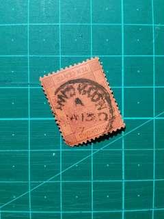 1897 香港單圈小圓鋼戳