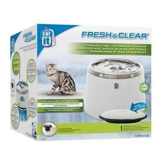 CATIT Fresh and Clear Stainless Steel Top Water Fountain