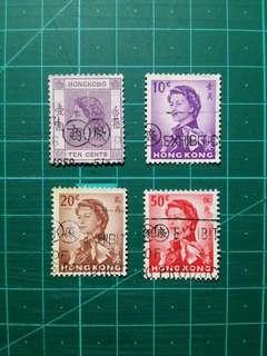 1950-60年代 工展會宣傳郵戳 舊票四枚