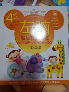 Right brain activity book 4-5years old