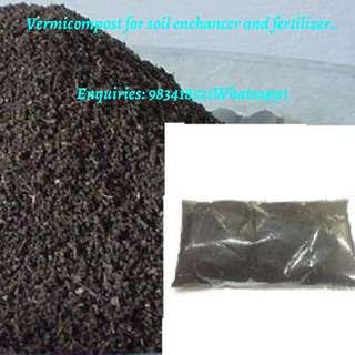 Vermicompost(Wormcasting)