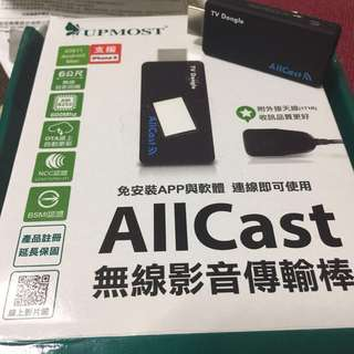 UPMOST AIICast 無線影音傳輸棒 電視棒 免運費 九成九新
