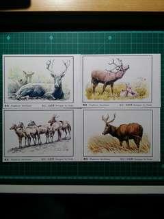1988 中國 麋鹿 官方明信片