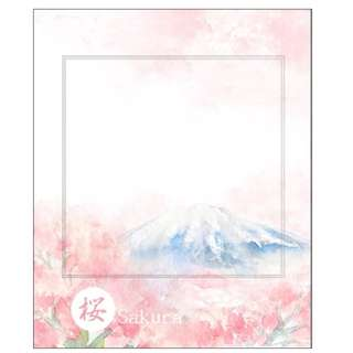 Sakura theme Post it pad  / sticky notes / post its