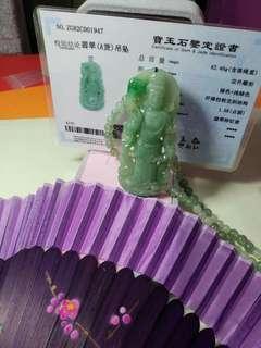 天然翡翠 滿綠觀音配珠串 有證書