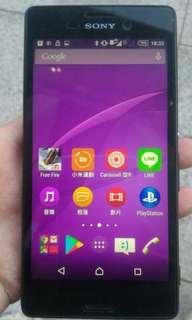Sony M4  (4G/3G)