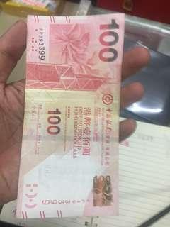 100元鈔票