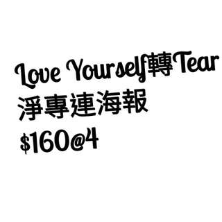 Love Yourself 轉 Tear 淨專 海報