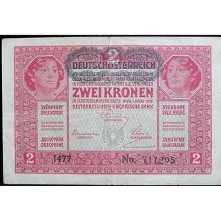 1919年德意志奧地利奧匈銀行仕女頭像2克郎鈔票(一次大戰戰敗初期)