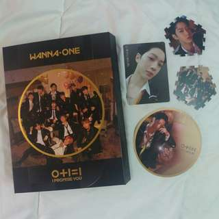 [WTS] WANNA ONE I PROMISE YOU LAI KUANLIN FULL SET NIGHT VERSION