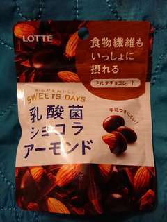 Lotte sweet days 乳酸菌朱古力 43g